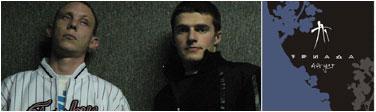 ТРИАДА - АВГУСТ   (2007, МОНОЛИТ)