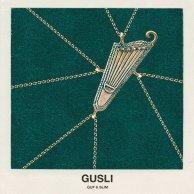 Guf да Slim выпустили совокупный сольник «GuSli»