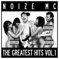 "Noize MC ""The Greatest Hits. Vol.1"""