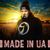 Ярмак «Made in UA»