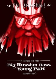 Big Russian Bo$$