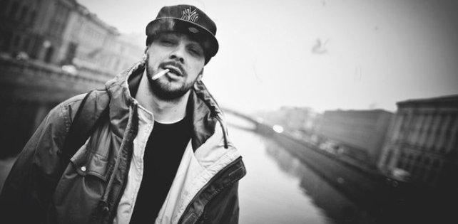 Только Лучший Русский Рэп | ВКонтакте