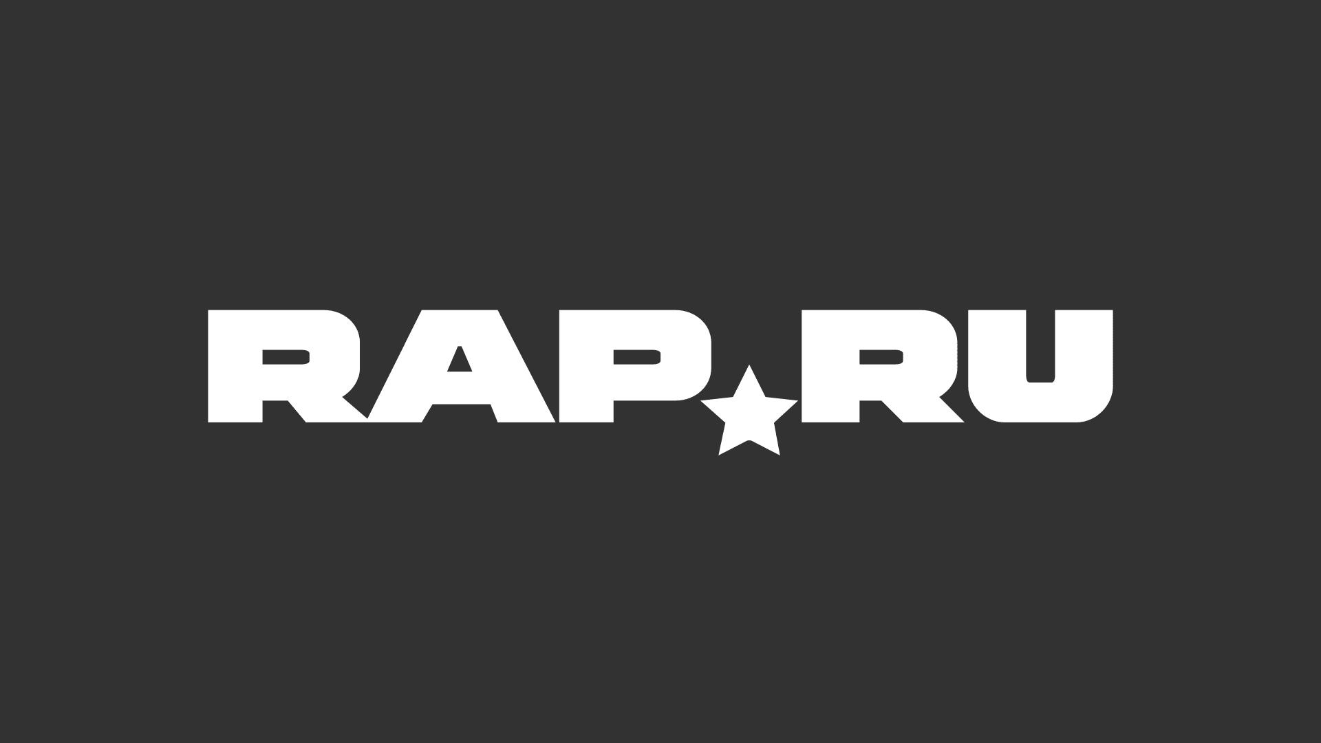 рап ру: