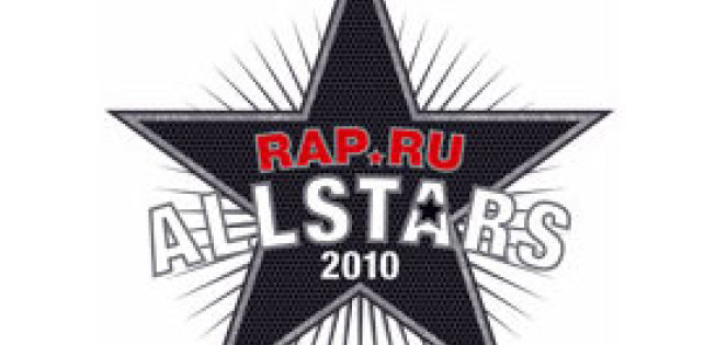 Rap.Ru Allstars: СПБ онлайн