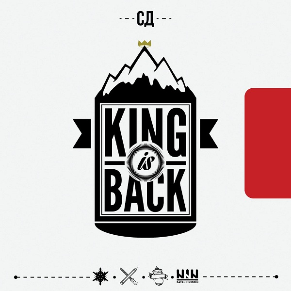 СД - King is Back (2013)