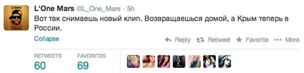 Oxxxymiron заявил, что Хованский «заигрался» и призвал прекратить «свинство» | srazukupi.ru