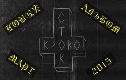 дата релиза альбома москва: