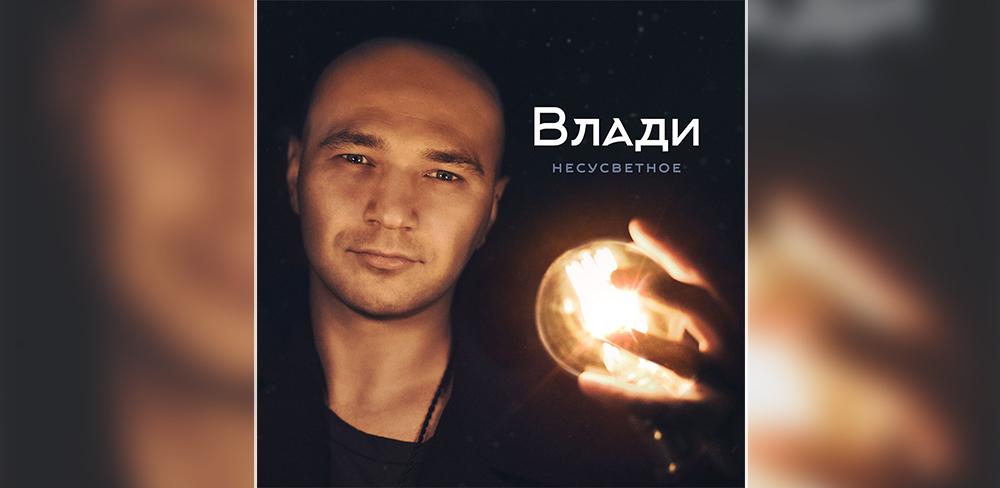 русский рэп альбомы скачать торрент - фото 11